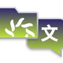 Localyzer Express logo preview
