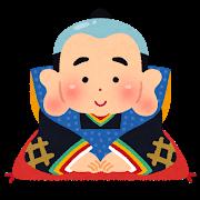 fukuda-tooru