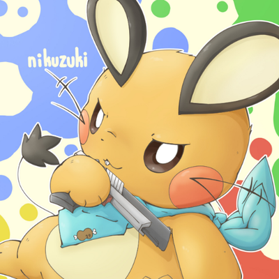 nikuzuki