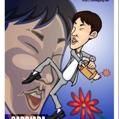 rust-doc-korean