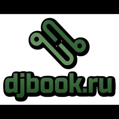 djbookru