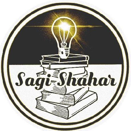 @sagishahar-zz