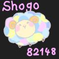 Ichinose Shogo