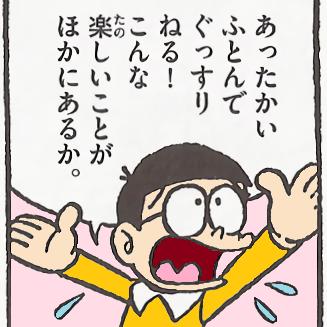 Y-oHr-N
