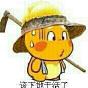 @yueqingkong