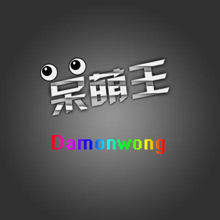 @Damonvvong