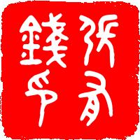 zh-cn.djangobook.com