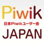 @piwikjapan