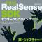 @RealSense-Book