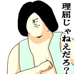 susunshun