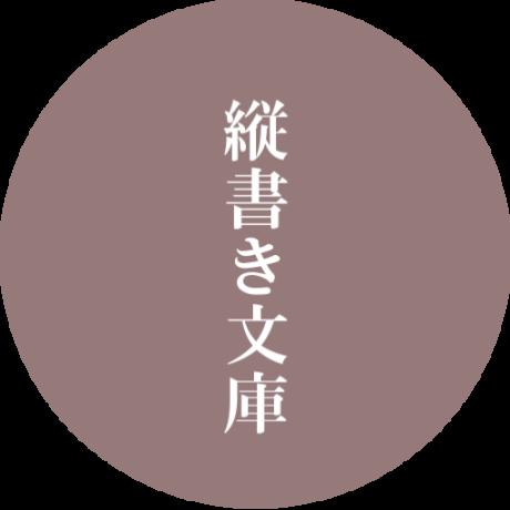 jingoo