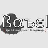 python-babel logo