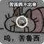 @meoww-bot