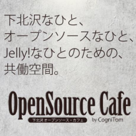 osscafe.net