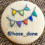 @hase-done
