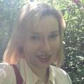 Веревкина Елена