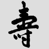 longevityframework logo
