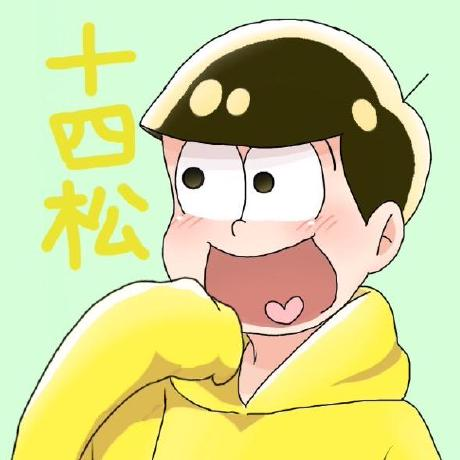 Niishi