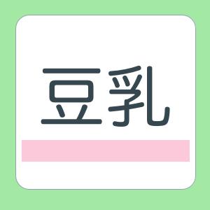 exception_notification-idobata