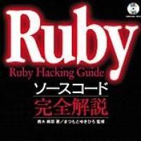 ruby-hacking-guide.github.com