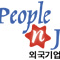 @peoplenjob