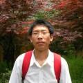 Xu Tian