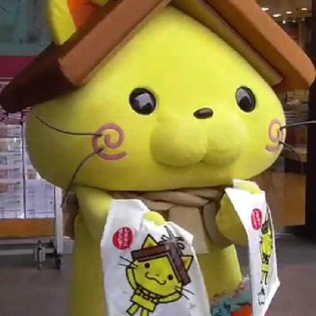 Shota Onishi