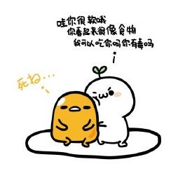 Dengjiansheng