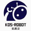 로봇공학을 위한 열린모임 (로.열.모)
