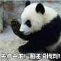 @humorwang
