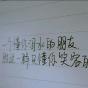 @zhuangyin8