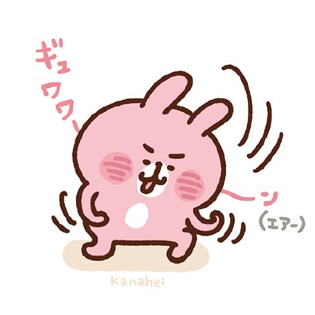 tohru64