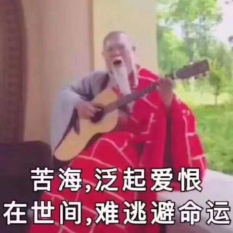 Guohao Dou