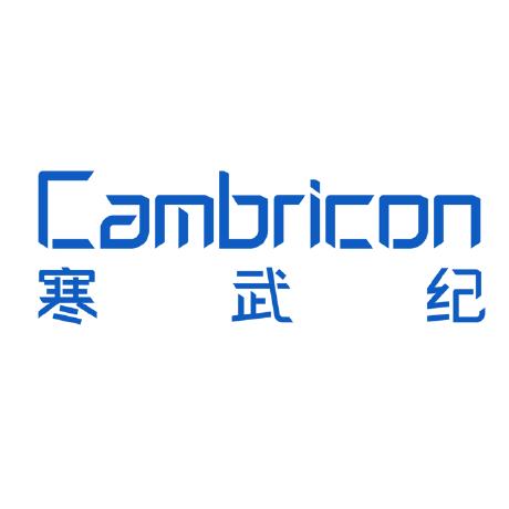 Cambricon