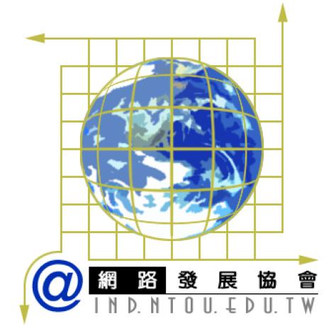 ind.ntou.edu.tw