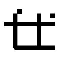 @turntabl