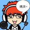 孙善明 (yaming116)