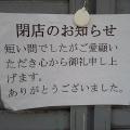 mpsuzuki