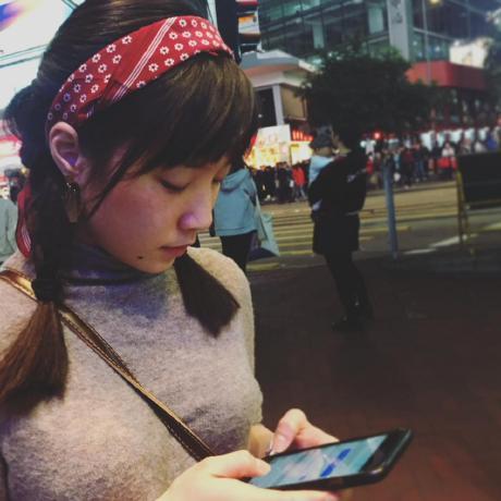 Yeuk Yu Lee