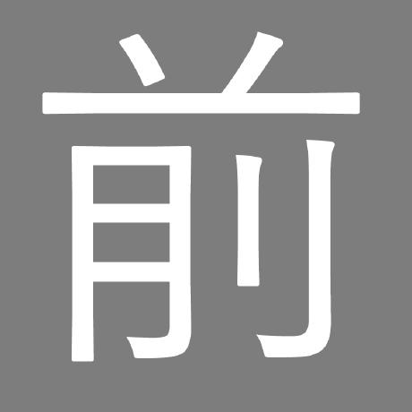 wanomaeda