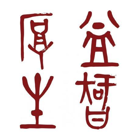 Deqing Fu
