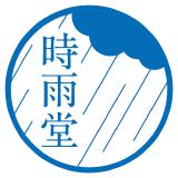 shiguredo logo