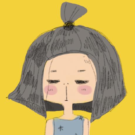 Annie Su