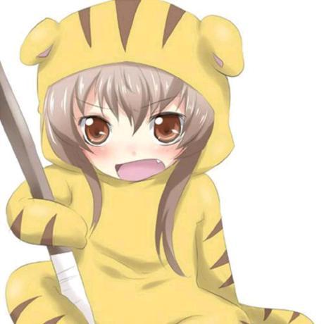 TigerCOOI