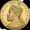 Abel Tesfaye (AbelTesfaye)