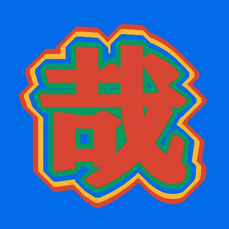 kanagawa41
