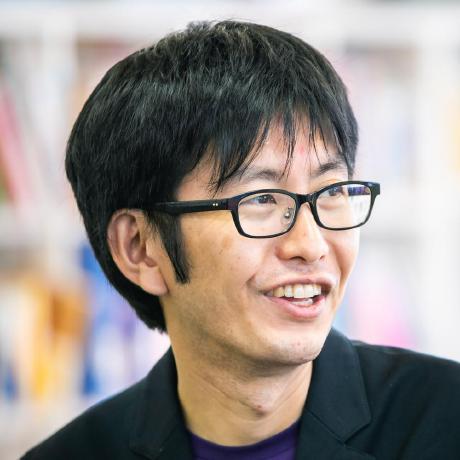 Yuichi Yoshida