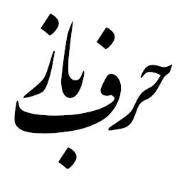 harfbuzz