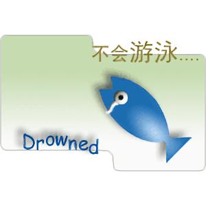 Fishdrowned