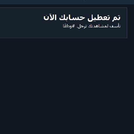 Hebah Alshamlan